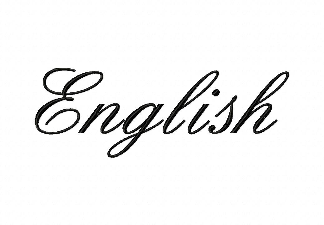 Todays Free Font File Is The Super Classy English Machine Embroidery Set Download